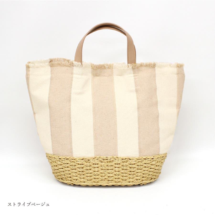 【トートバッグ】フリンジ コンビ カゴ バッグ【652099】 46