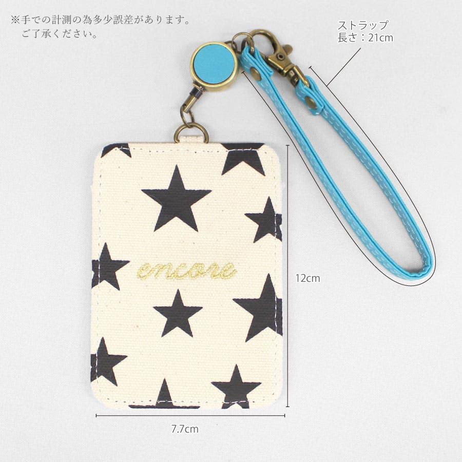 スター プリント キャンバス パスケース【ra180450n】 3