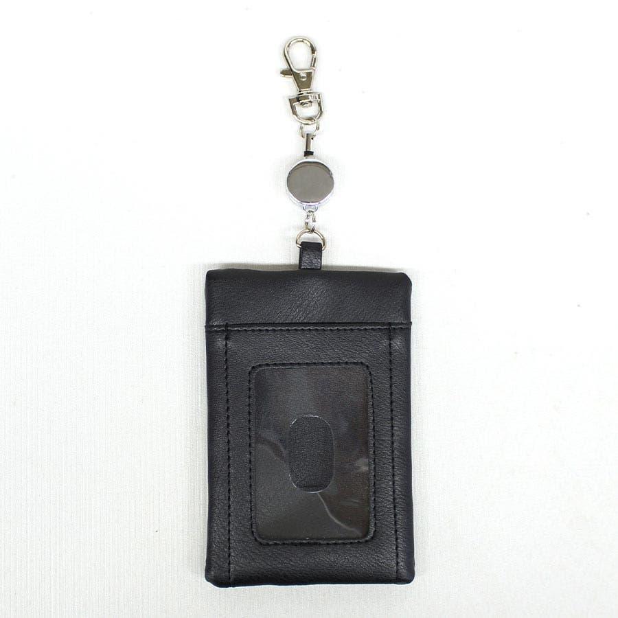 【リール付パスケース】【ra190552】リール付きロゴパスケース!伸びるリールが便利なパスケース 3