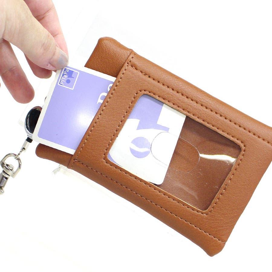 【リール付パスケース】【ra190552】リール付きロゴパスケース!伸びるリールが便利なパスケース 6
