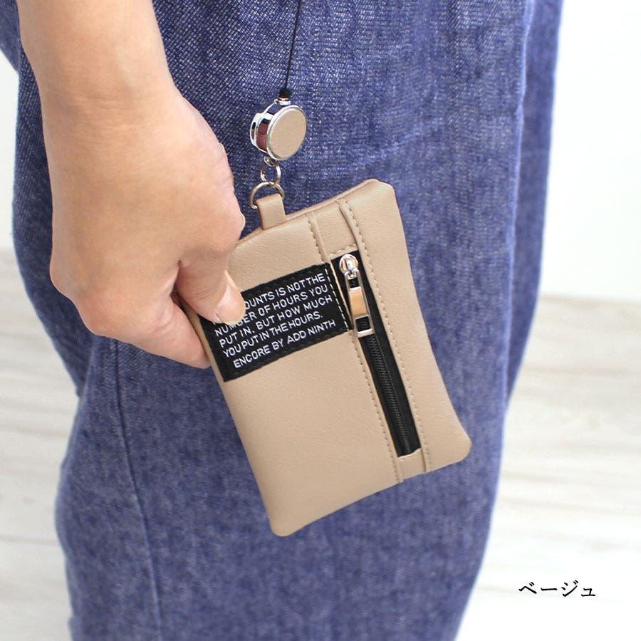 【リール付パスケース】【ra190552】リール付きロゴパスケース!伸びるリールが便利なパスケース 41