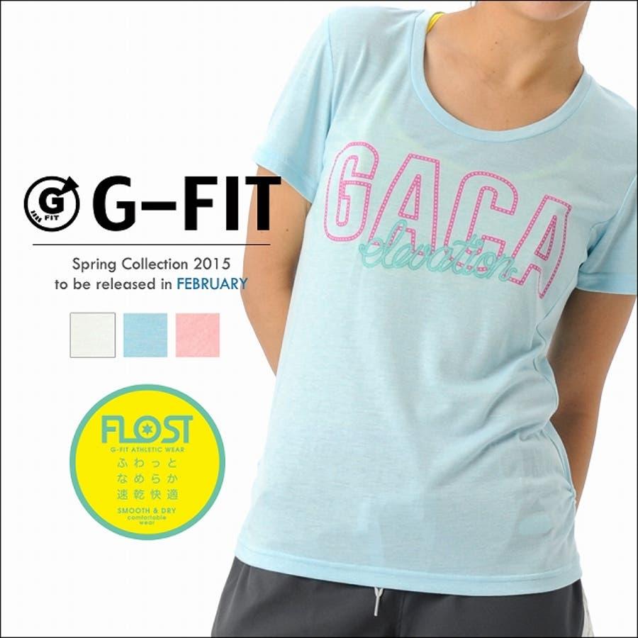 私は好き スポーツウェア Tシャツ G-FIT ジーフィット レディース  1502G GA-C345TS 軍備