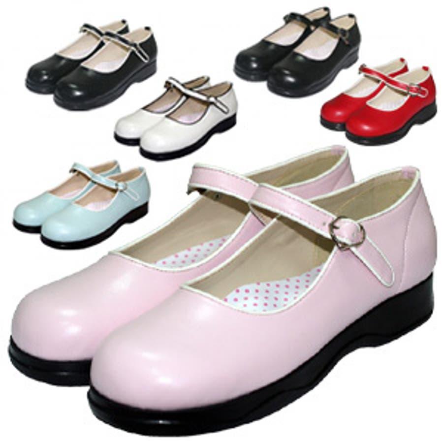 ラウンドトゥシューズ フォーマル靴(女子用) フォーマルシューズ 発表会 結婚式 卒
