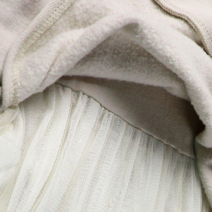裾チュール裏起毛トレーナー 7