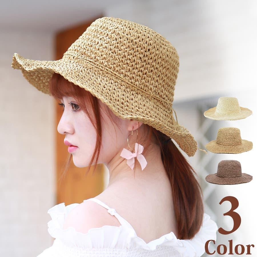 067b854de2b813 帽子 レディース ハット 麦わら UV ストローハット UVカット つば広 つば広ハット UV帽子