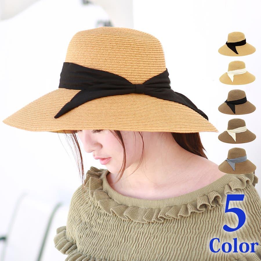 2886518b62afe2 帽子 レディース ハット 麦わら UVカット UV帽子 折りたたみ 麦わら帽子 ストローハット 通気性サイズ
