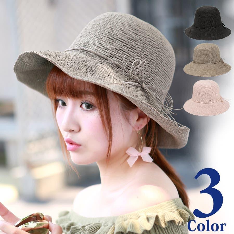 69efe9cd17172f ナチュラルで柔らかな印象 帽子 レディース 麦わら ハット UV ストローハット UVカット つば広