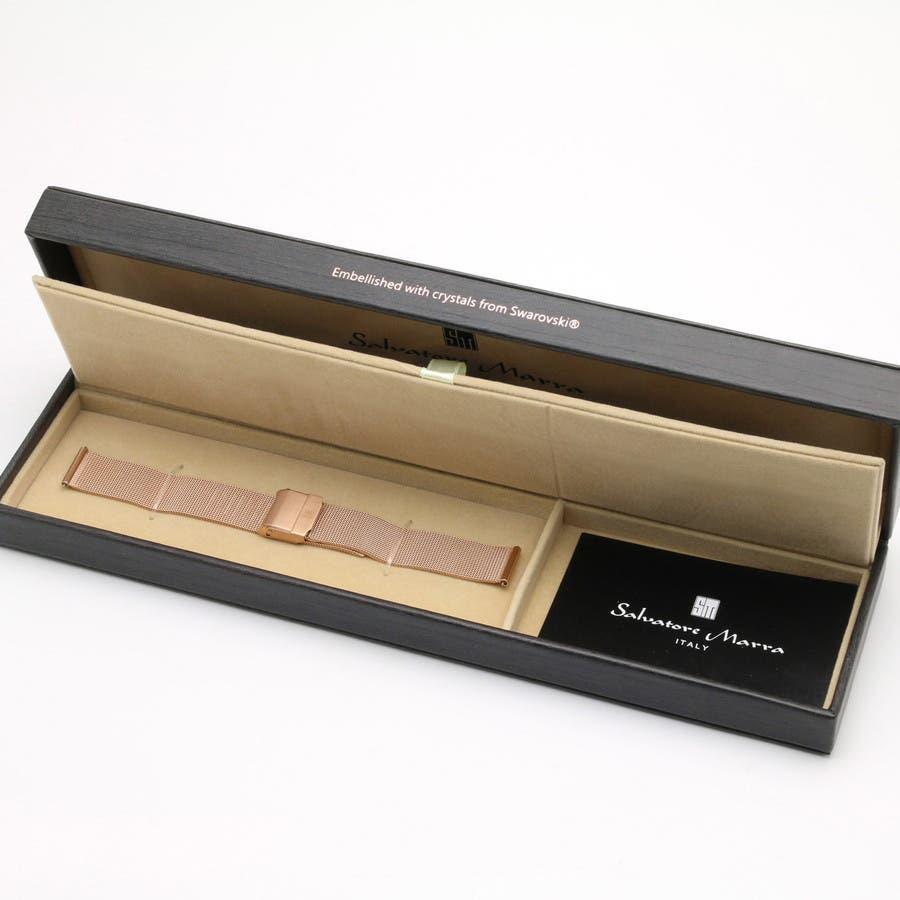 Salvatore Marra サルバトーレマーラ腕時計 替えベルト付きクリスタル素材ウォッチ SM18115-PGSV 5