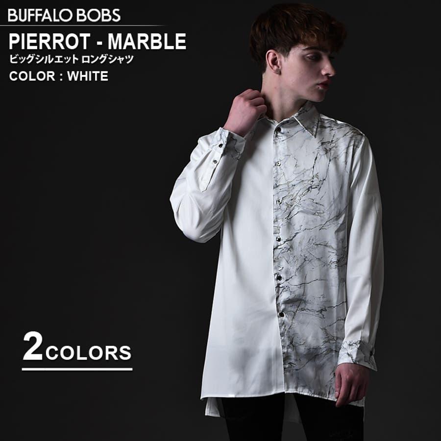 BUFFALO BOBS バッファローボブズ 20