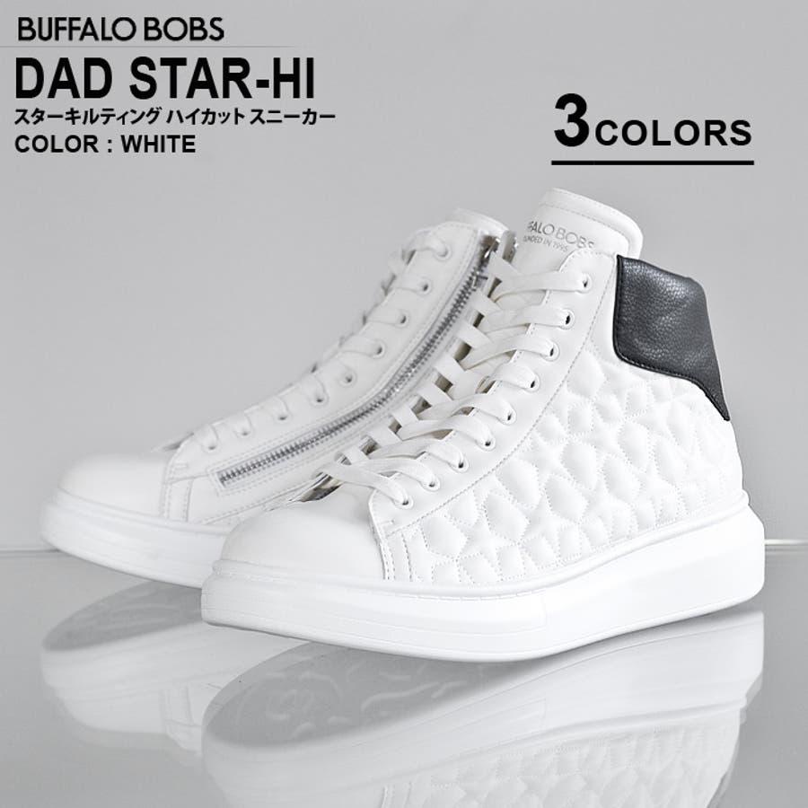 バッファローボブズ DAD STAR-HI(ダッド スター ハイ)スターキルティング ハイカット スニーカー 1
