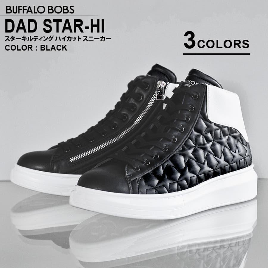 バッファローボブズ DAD STAR-HI(ダッド スター ハイ)スターキルティング ハイカット スニーカー 21