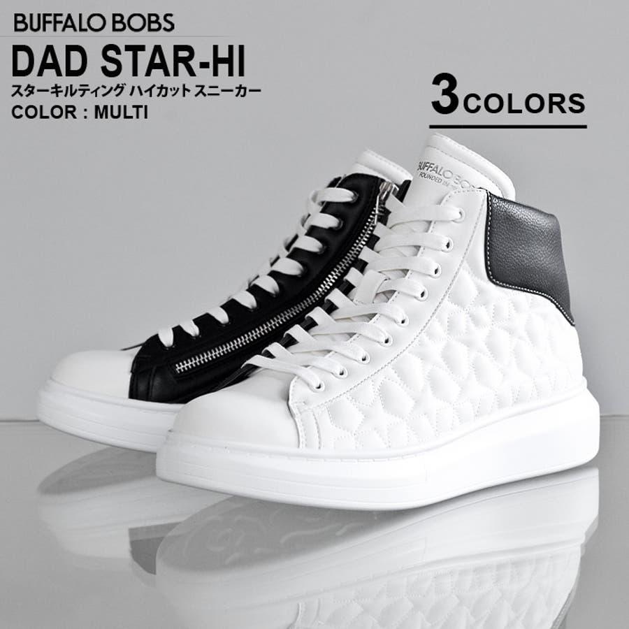 バッファローボブズ DAD STAR-HI(ダッド スター ハイ)スターキルティング ハイカット スニーカー 20