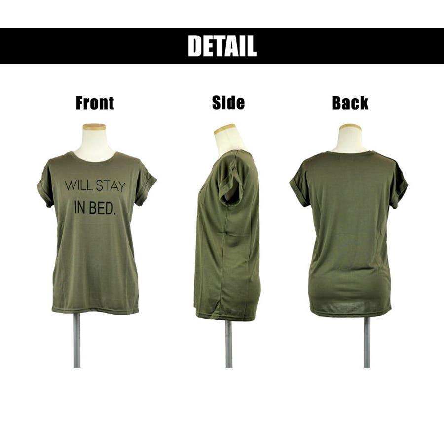 半袖 Tシャツ トップス NICHEE レディース 大人用 カットソー 2