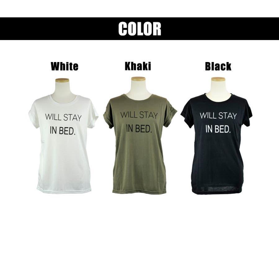 半袖 Tシャツ トップス NICHEE レディース 大人用 カットソー 3