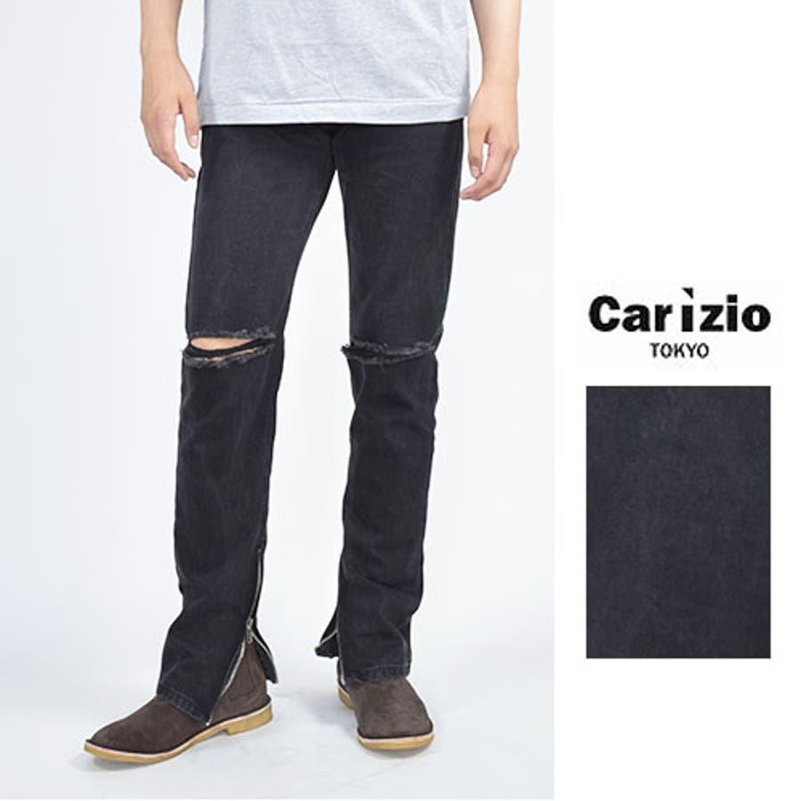 大人っぽく気に入りました メンズファッション通販 2016新作  ダメージ加工ブラックジーンズ メンズ ブラックジーンズ ファスナー デニム パンツ ダメージジーンズメンズ 裾ジャック ロングパンツ スリムパンツ メンズ デニムパンツ ブラック ストレートデニムパンツ 抜歯