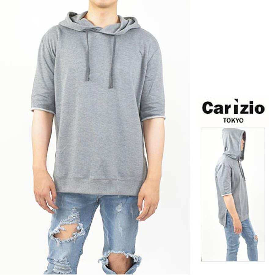 きちんとして見える メンズファッション通販 Carizio Tokyo メンズファッションパーカー メンズ半袖 無地 アフガン風 フードメンズトップス フードパーカメンズパーカパーカ フードパーカ ウインドブレーバー 無地 Tシャツ メンズパーカ フードカットソー ストリート系 誤字