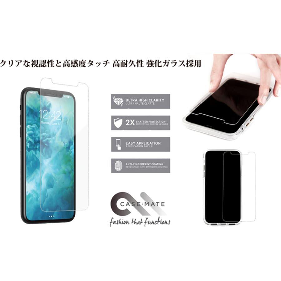 【iPhoneXS/X用ガラスフィルム】Glass Screen Protector 5