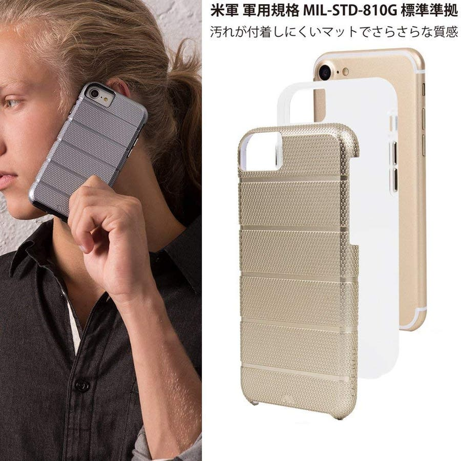 iPhone SE(第2世代) / iPhone8 対応 Tough Mag Case-Gold / Clear 1