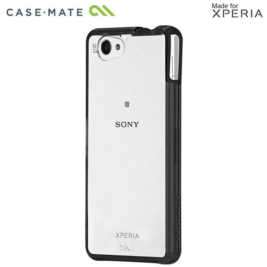 Sony Xperia A2 /J1 /Z1 f 対応ケース Hybrid Tough Naked Case, Clear/Black 1