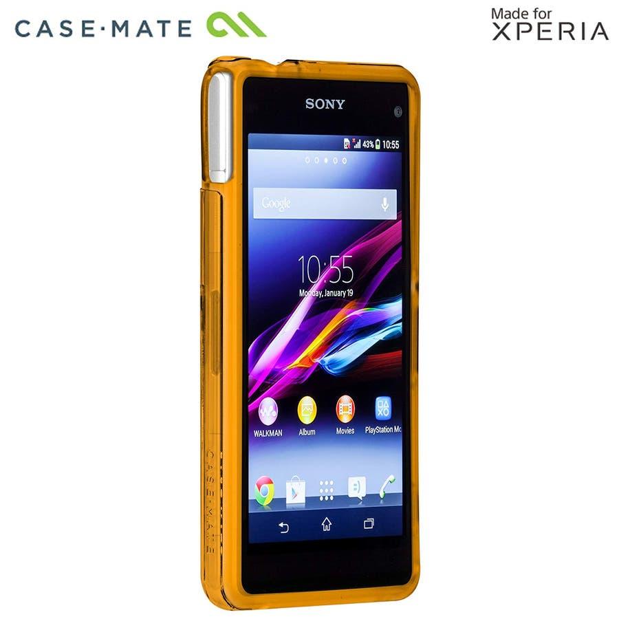Xperia A2 /J1 Compact /Z1 f 対応ケース Hybrid Tough Naked Case,Clear/Orange 3