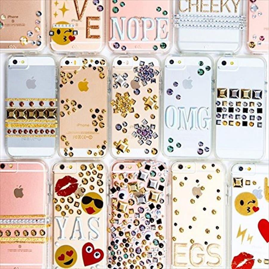 iPhone SE(第2世代) / iPhone8 対応 Hybrid Naked Tough Custom Case 1