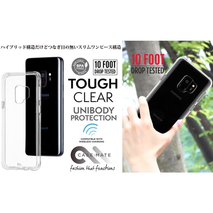 Galaxy S9 対応ケース Tough - Clear 7