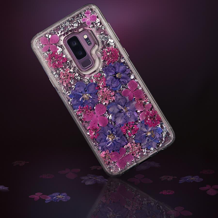 Galaxy S9 対応ケース Karat Petals - Purple 1