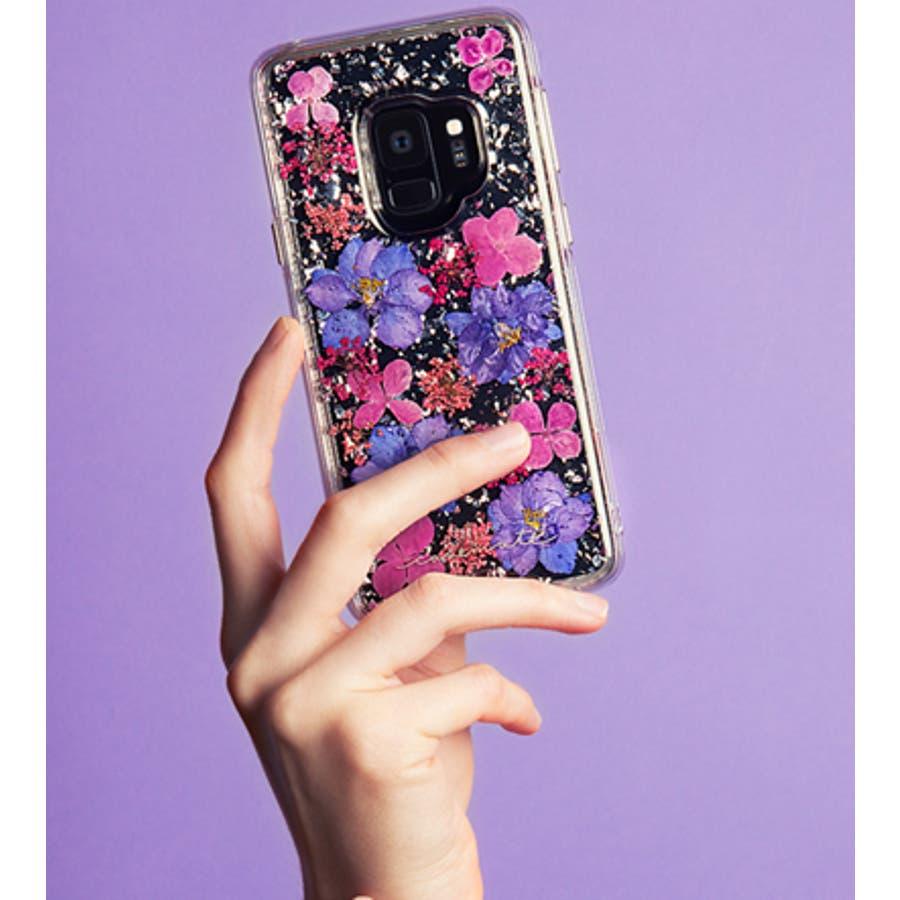 Galaxy S9 対応ケース Karat Petals - Purple 2
