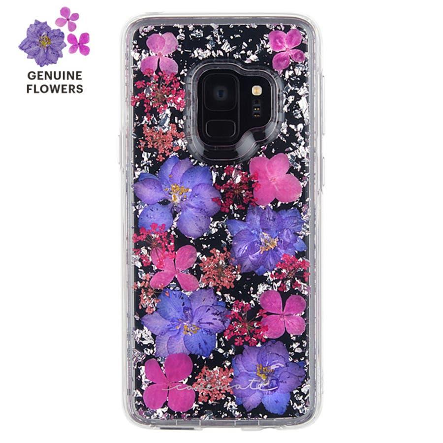 Galaxy S9 対応ケース Karat Petals - Purple 4