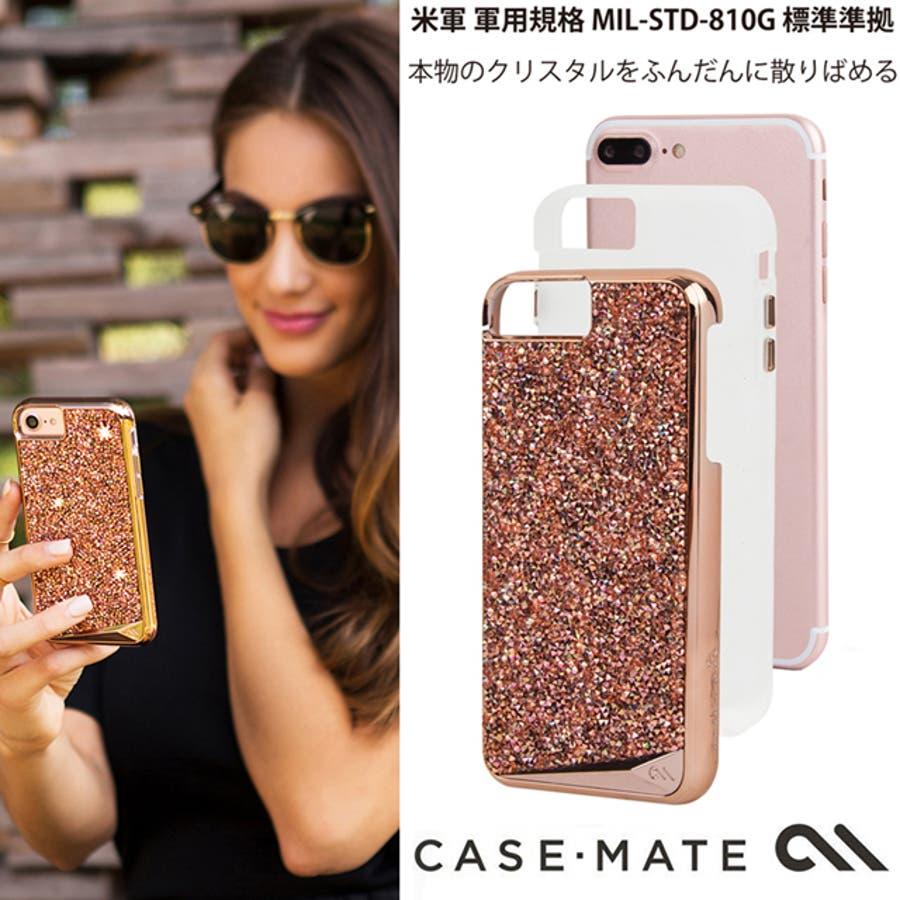 iPhone8 Plus / 7 Plus / 6s Plus / 6 Plus対応ケース Brilliance Rose Gold 1