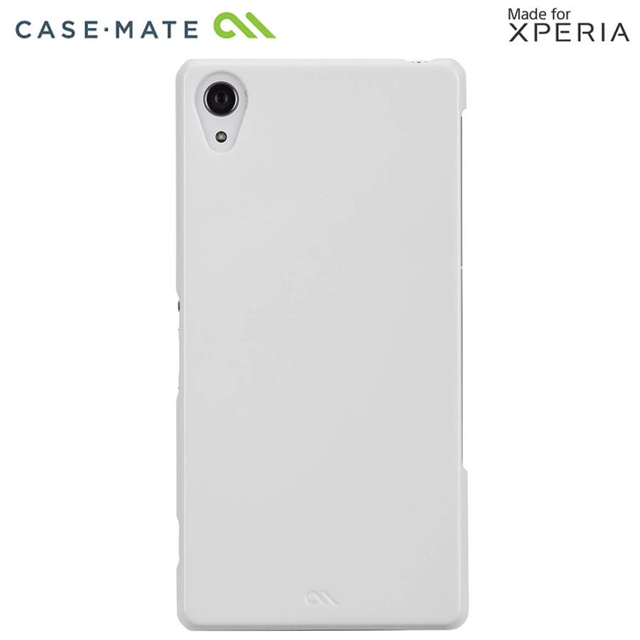 Sony Xperia Z2 対応ケース Barely There Case, Glossy White 5