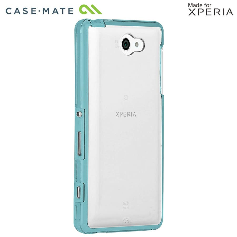 Sony Xperia ZL2 対応ケース Hybrid Tough Naked Case, Clear/Turquoise 2