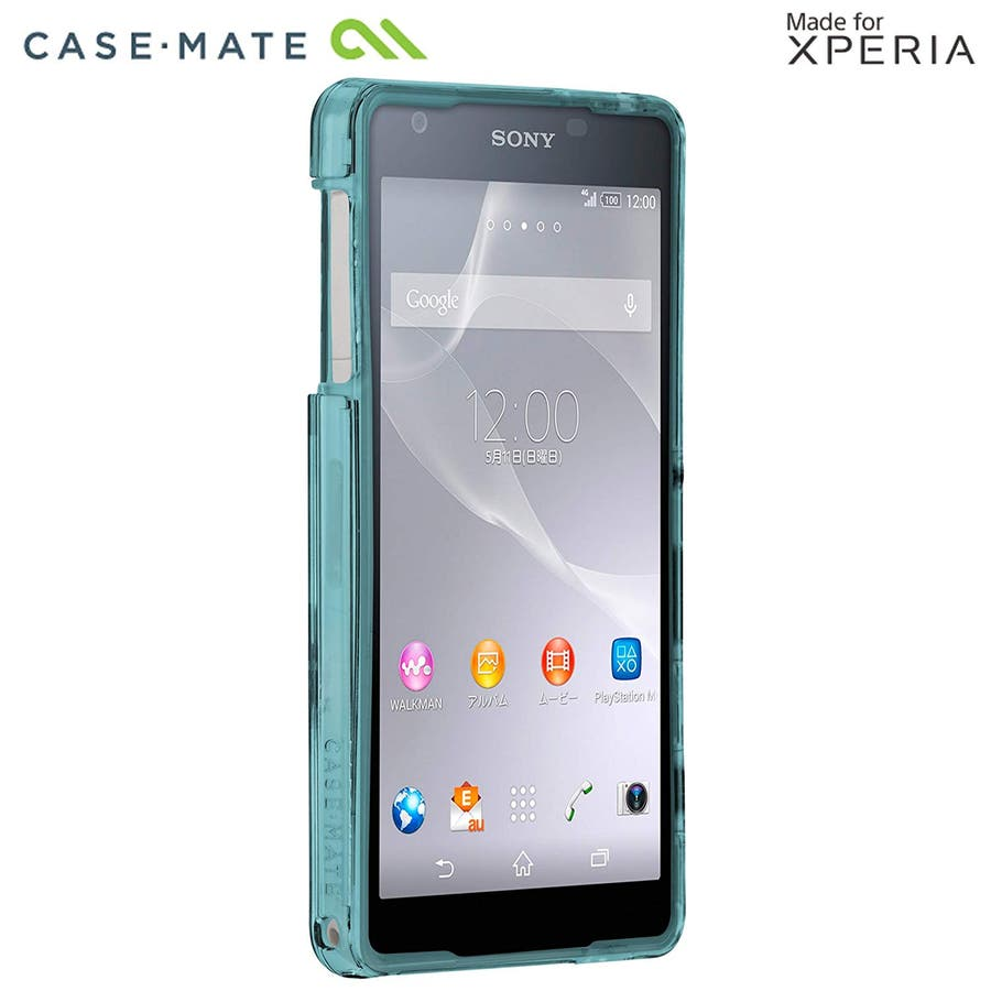Sony Xperia ZL2 対応ケース Hybrid Tough Naked Case, Clear/Turquoise 3