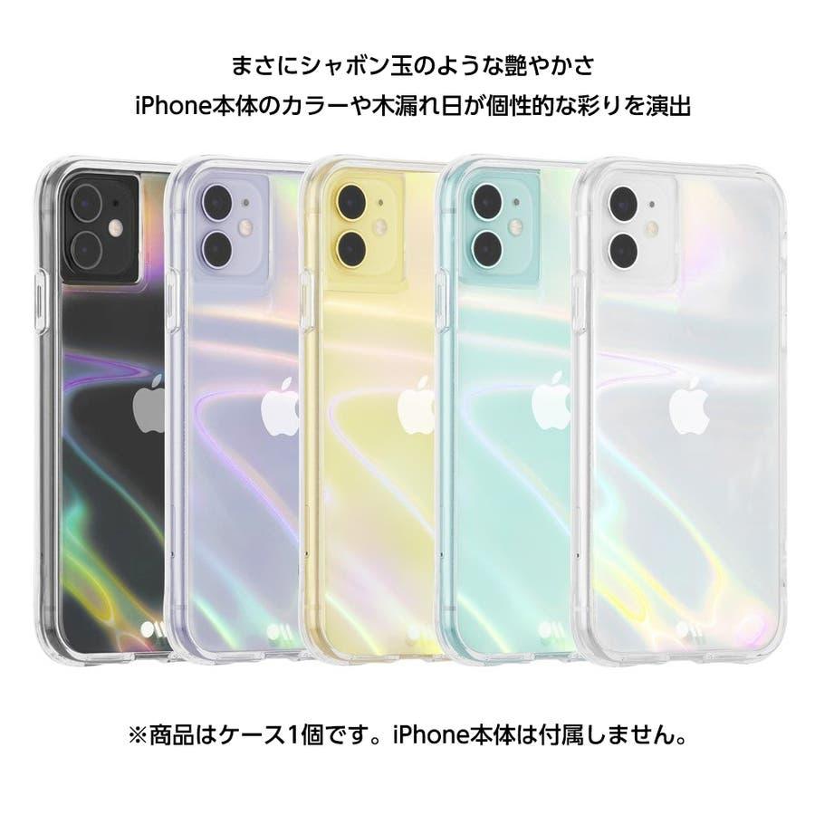 【シャボン玉をイメージした素敵なケース】 iPhone 11 Soap Bubble 6