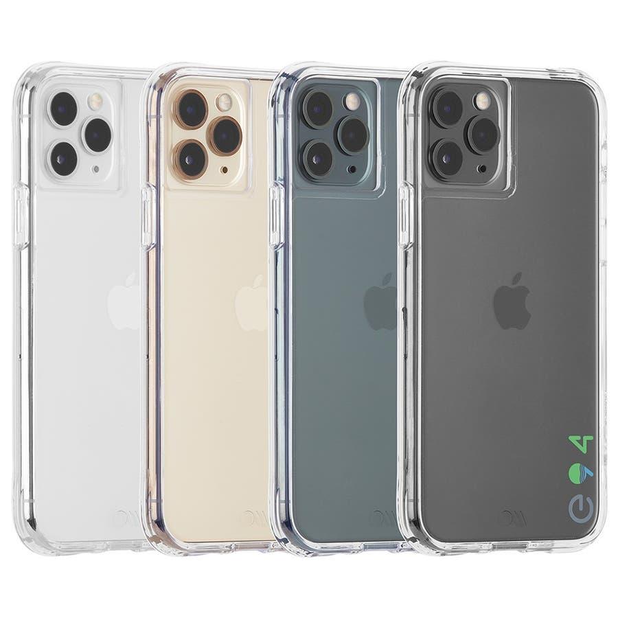 【リサイクル素材を使用】iPhone11 ProMax Case Eco94 Eco Clear 2