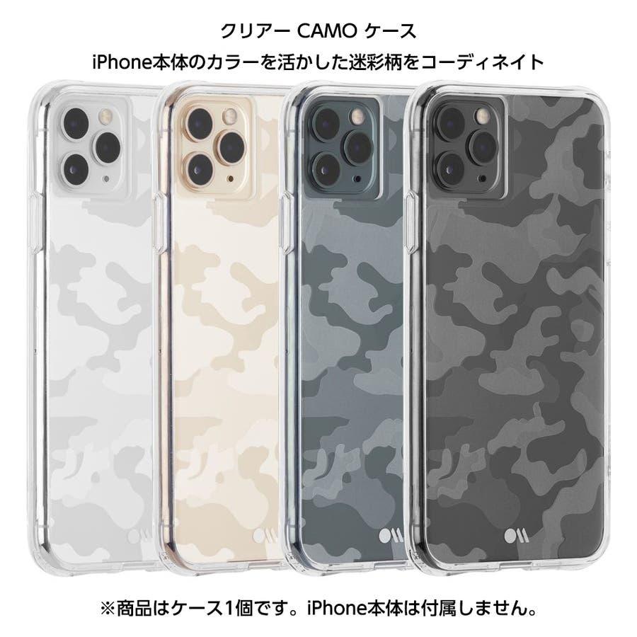 【クリア柄の迷彩柄ケース】iPhone 11 ProMax Tough Clearly Camo 8