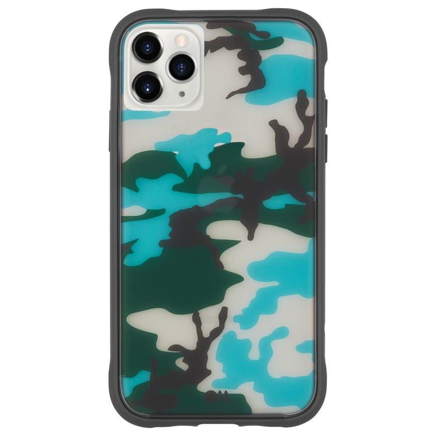 【迷彩柄ケースで周囲に溶け込もう】iPhone 11 Pro Max Case Tough - Camo 1