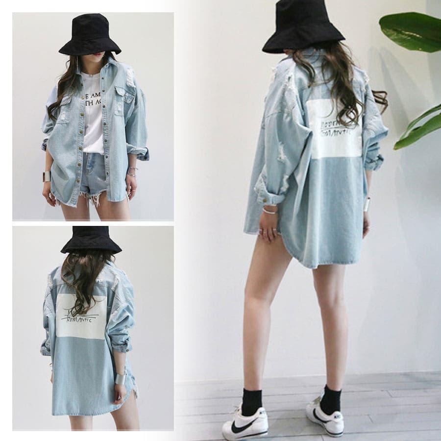 レディースファッション通販ジャケット デニムジャケット デニムシャツ ダメージ加工 ラフ ゆったり 長袖 クール かっこいい オシャレ