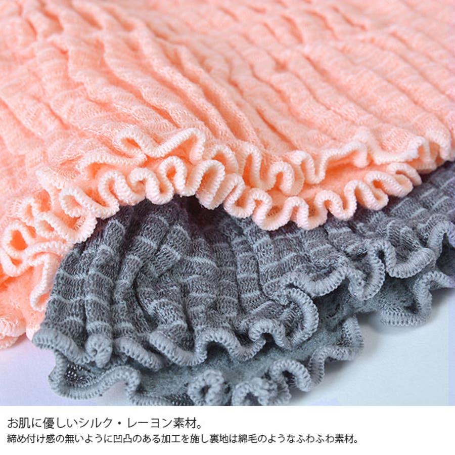 腹巻 はらまき レディース 寝具 インナー 商品名:シルク混紡おやすみ腹巻き 2