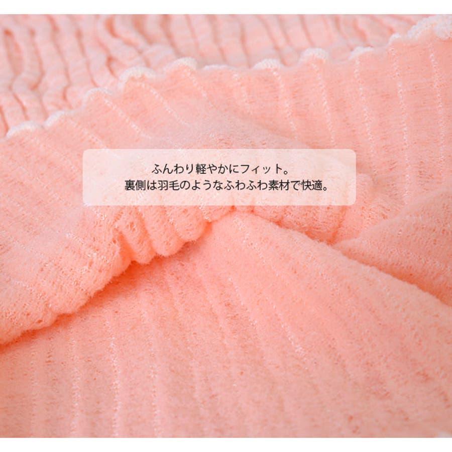 腹巻 はらまき レディース 寝具 インナー 商品名:シルク混紡おやすみ腹巻き 4