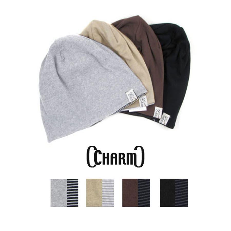 かわいい!お気に入り 『charm』ボーダーCOOLMAXR Vビーニーワッチ 快適帽子!吸水速乾! ニット帽 帽子 ニット帽 メンズ ビーニー 登山帽子 ニットキャップ ドゥーラグ クールマックス 当然