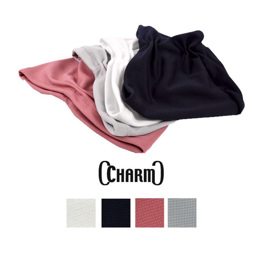 カジュアルになり過ぎない UVカット+速乾+吸汗!フルダルデザインワッチ UVカット+速乾+吸汗!帽子 ニット帽 帽子 メンズ レディース ビーニー アウトドア インナー ナイトキャップ 登山帽子 charmユニセックスペア 摂理