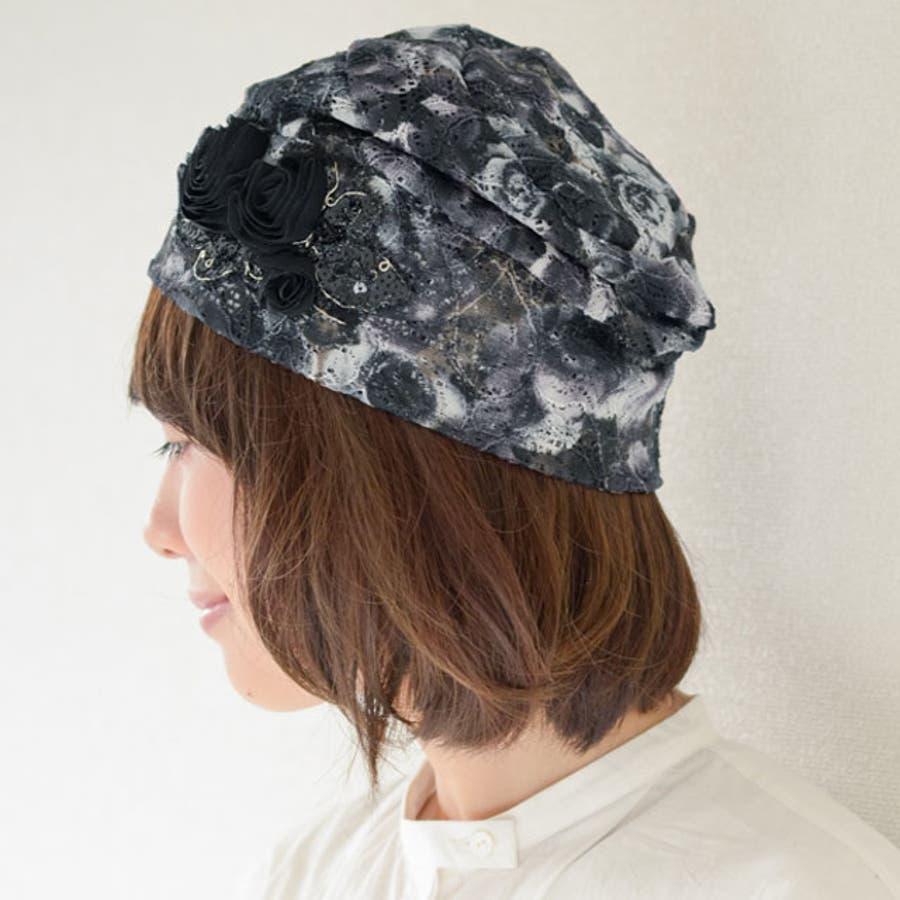 旬な大人スタイルが叶う 帽子 レディース 医療用帽子 婦人帽子 ウィッグ 商品名:Patternフラワーデザインワッチ 激動