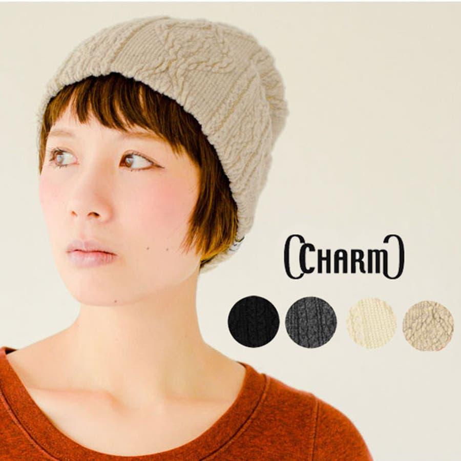 すごくいいです! LOOSEFITニットビッグワッチ ニット帽 大きめ knitcap メンズ レディース 秋冬 なわ編みニット スノボ スキー アウトドア 防寒 日本製 charm カジュアルボックス 万化