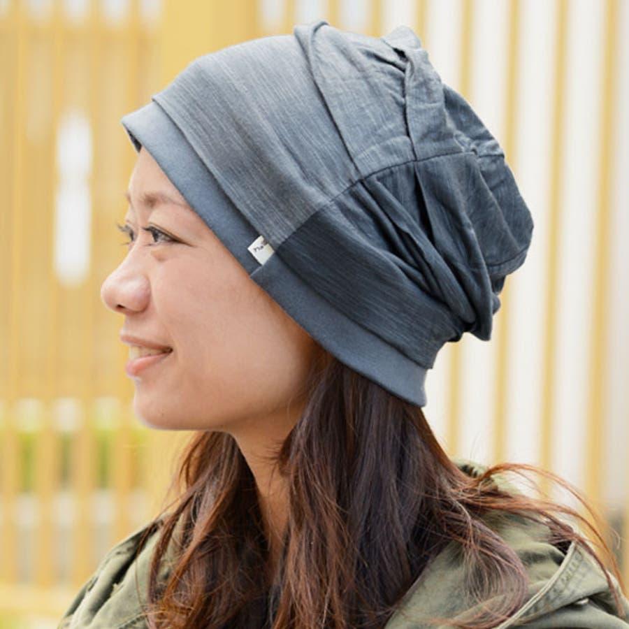 【processステッチビックワッチ】帽子 小顔効果!さらっと涼しい! ニット