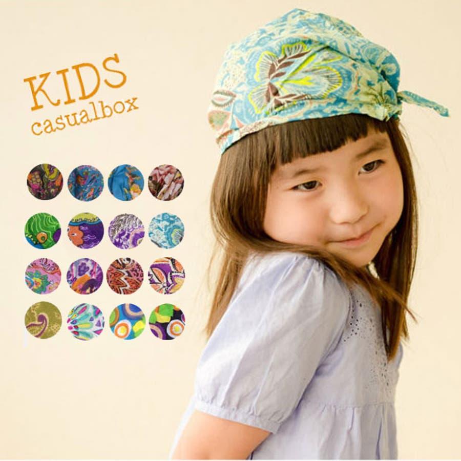 d1901cdd09c85  キッズ:ニコラコットンワッチ バンダナ 帽子 キッズ ジュニア 子供 医療用帽子 ガーゼ
