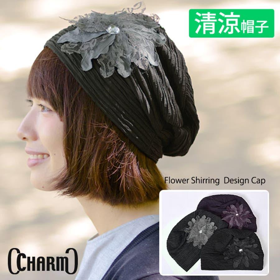 大人っぽコーデを楽しもう 帽子 レディース 医療用帽子 婦人帽子 大きめサイズ ウィッグ 商品名:ワップスシャーリングフラワーデザインワッチ 誤見