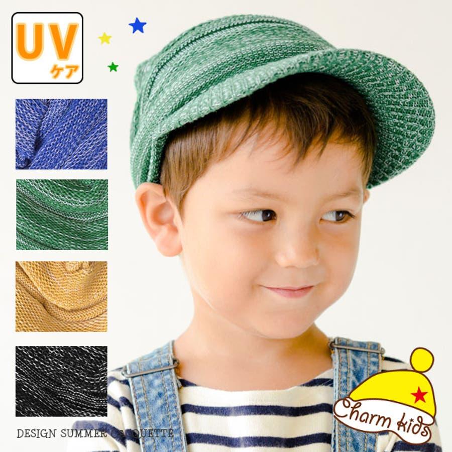 良い感じ キッズ 帽子 キャスケット 日よけ帽子 UV  親子で  商品名:キッズゆったりデザイン編みニットキャスケット 下車