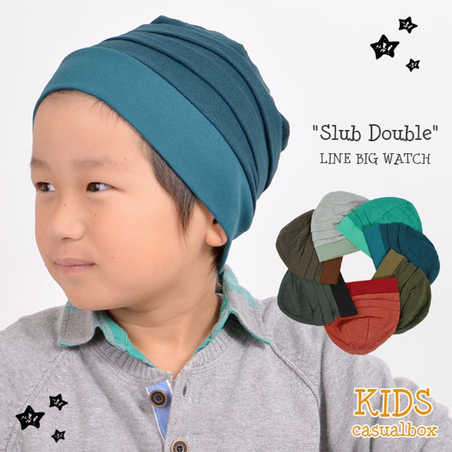 1296f0a7331 NEW COLOR追加! ボンボン付きエルフニット帽子 幼児帽子、韓国子供服 ...