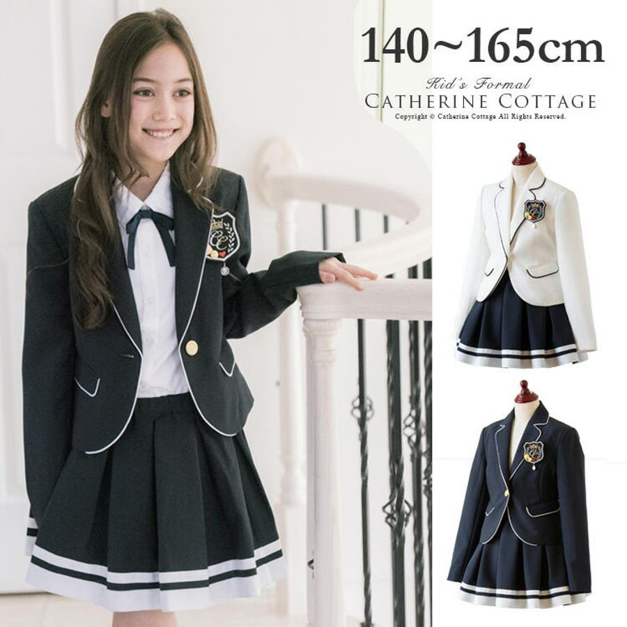 3a5459f759f 卒業式 スーツ 3点セット 女の子 小学生 子供服 白ラインスカートスーツセット [